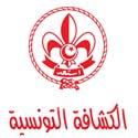 Les Scouts Tunisiens